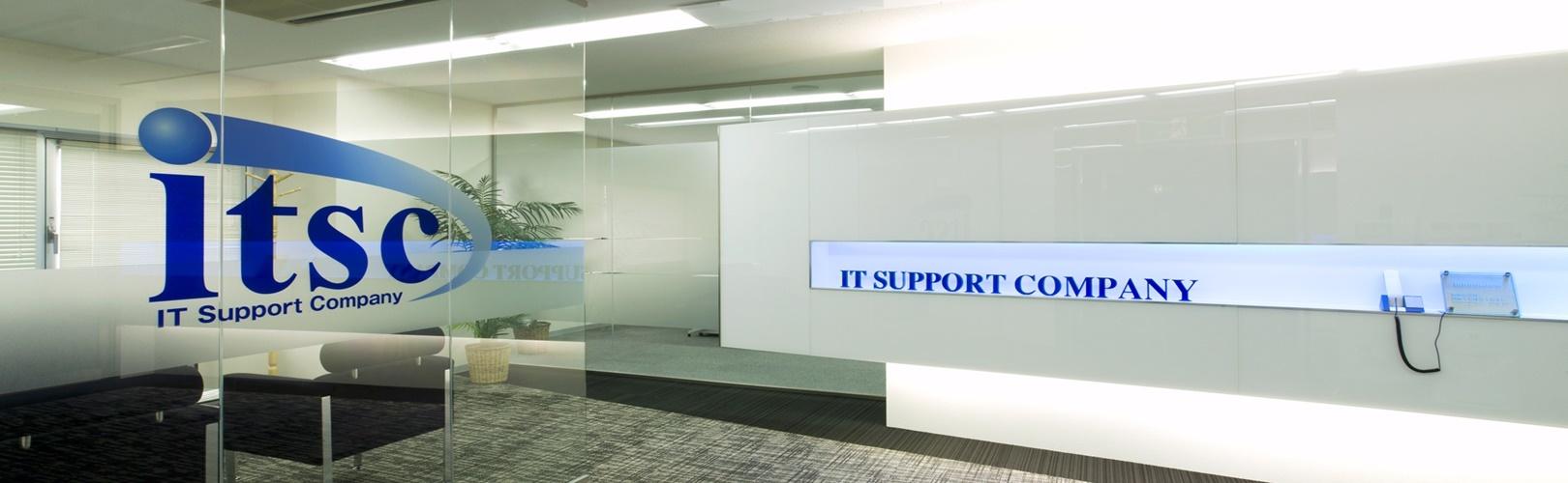 ITサポートカンパニー 株式会社の求人情報