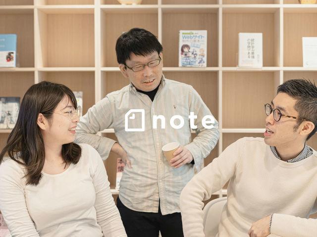 note 株式会社/【事業拡大フェーズ】noteをさらに前進させるサービス企画プロジェクトマネージャーを募集!裁量大きな環境で、サービス企画・事業戦略構築などをお任せします!