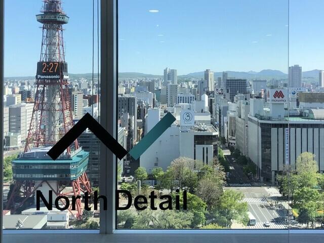 株式会社 ノースディテール/スキルを磨きたい、成長できる環境で働きたい、探求心あふれるエンジニア大募集!!
