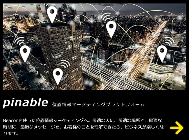 株式会社 スイッチスマイル/【開発部門責任者】日本最大のPOI位置情報プラットフォーム企業で自分を試してみませんか?