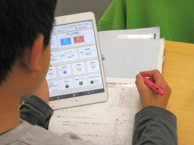 株式会社 栄光/【教育×IT】を推進して、子ども達の「学び」を守って下さい!システムの要件定義、設計など上流工程にも携わります。