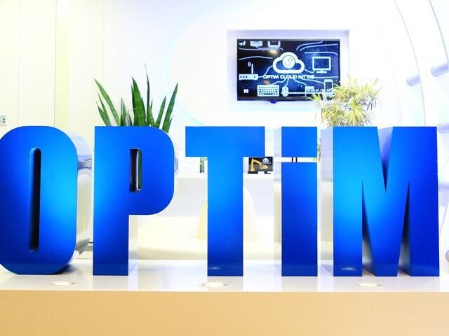 株式会社 オプティム/従来の産業構造を、テクノロジーで変革したい!自社プロダクトのバックエンドエンジニア募集