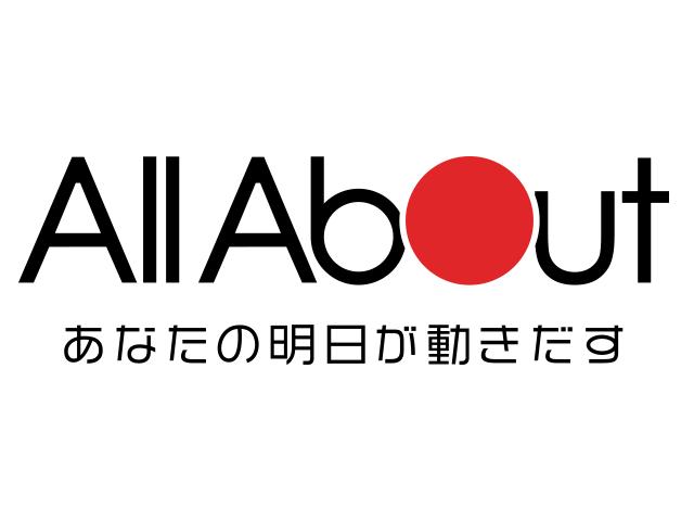 株式会社 オールアバウト (All About, Inc.)/JASDAQ上場◆オールアバウトグループの経理担当を募集します!