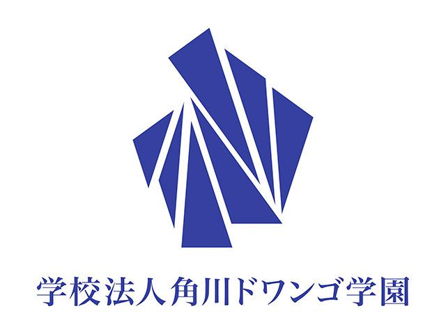学校法人 角川ドワンゴ学園/【東京】オンライン通学コース担任(正職員)