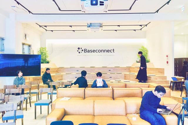 Baseconnect 株式会社/設立3年で25億円調達!京都スタートアップで、自社SaaS事業の事業開発担当募集