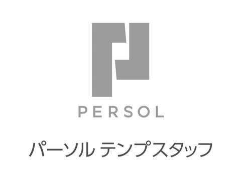 テンプスタッフ 会社 パーソル 株式