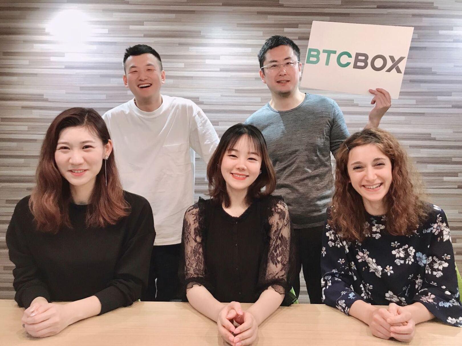 BTCボックス 株式会社の求人情報-01