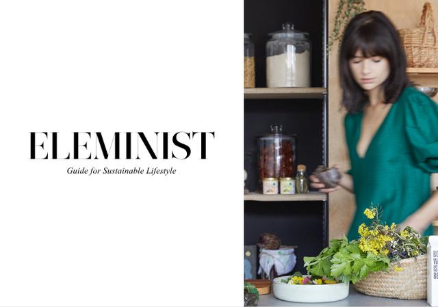 株式会社 トラストリッジ/サステナブルな生き方をガイドするWEBメディア「ELEMINIST」で、編集者を募集!