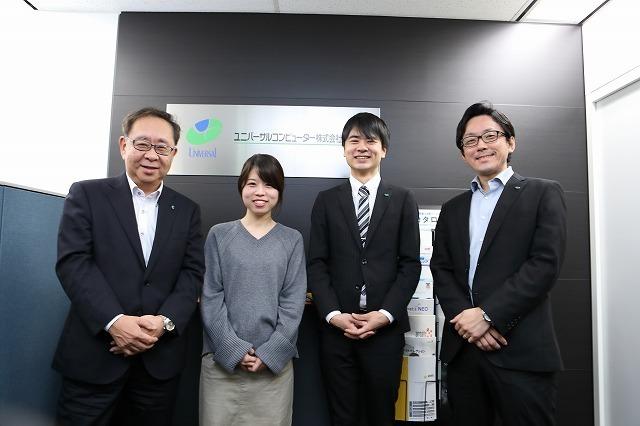 ユニバーサルコンピューター 株式会社/【東京圏勤務】PMO・プレイングマネジャー(管理職候補)