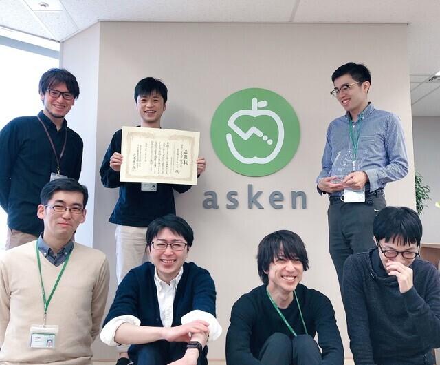 株式会社 asken/自社ヘルスケアアプリを一緒に開発しませんか?国内会員数480万人突破した食事管理アプリです!