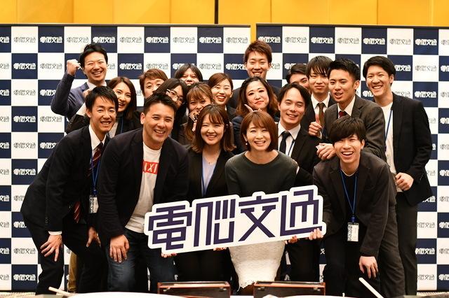 株式会社 電脳交通/地方発交通系ベンチャー企業で東京拠点の経理メンバーを募集中!