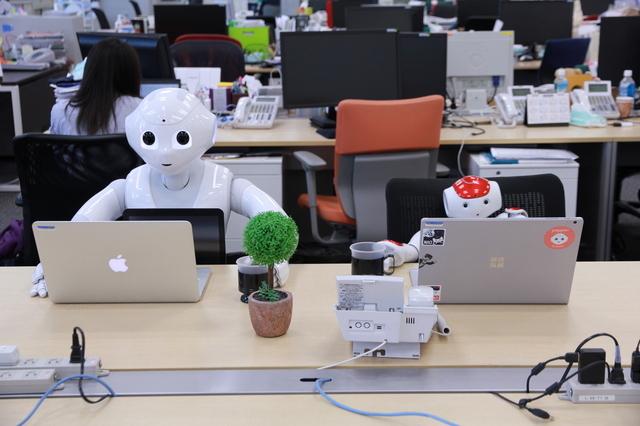 株式会社 アウトソーシングテクノロジー R&D事業本部/【正社員】勤務地:横浜鴨居-みなとみらい