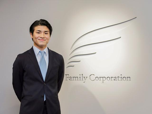 株式会社 ファミリーコーポレーション/【情報システム担当】求む担当者!日本一を目指す事業系総合不動産企業