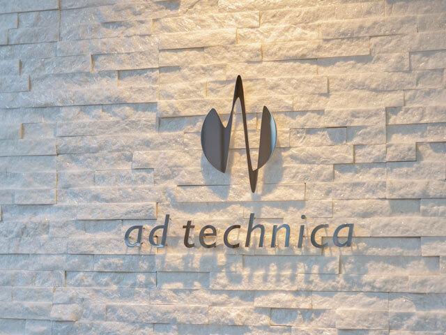 株式会社 アドテクニカ/【自社サービス開発エンジニア】自社SaaS製品開発/自社サービスの更なる進化を担うコアメンバー募集!100%自社内開発で、上流工程から一任します!