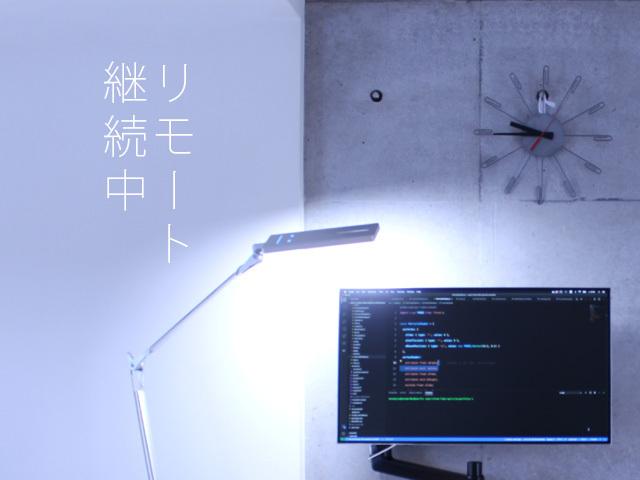 株式会社 J・L・N/【WEBエンジニア】テレワーク/リモートワーク/残業ゼロ/有給取得100%!