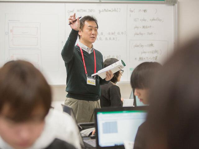 学校法人 吉田学園/【コンピュータグラフィックス学科教員】CGクリエイターを育てる教員/CGクリエイターの経験を活かした仕事