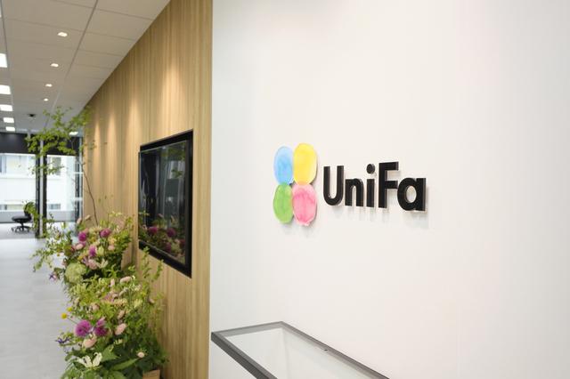 ユニファ 株式会社/40億円のシリーズD資金調達に成功!IPOに向けIR担当者を募集!