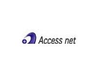 株式会社 アクセスネット/【研修や資格手当が充実】Web・オープン系システム開発エンジニア(SE)★エンジニアのことを考えた環境で働きやすい!