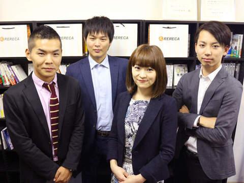 Fabit ワムジャパン株式会社(埼玉県)  