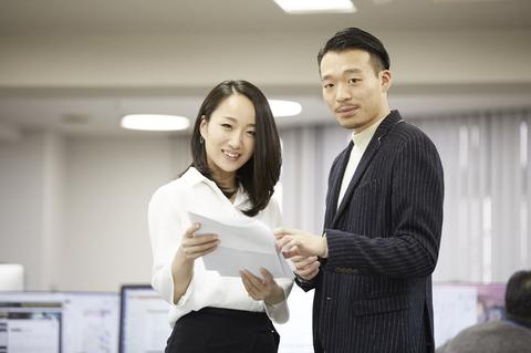 将臣 吉村 手の外科(更新日2021年4月1日)