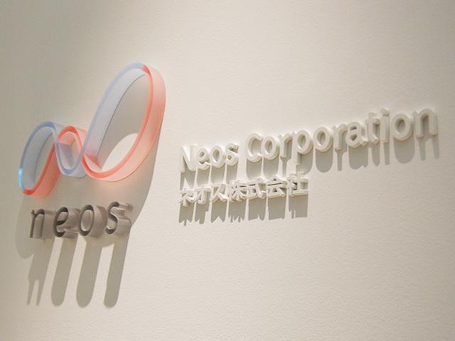 ネオス 株式会社/«オンライン面接実施»東証一部上場!超有名企業のプロジェクトにチャレンジできるWebディレクターを募集!