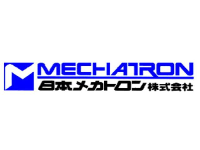 日本メカトロン 株式会社/【大阪】業務系システム開発技術者