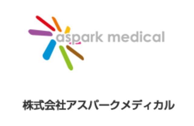 株式会社 アスパークメディカル/大手外資系製薬メーカーでの治験サポート業務