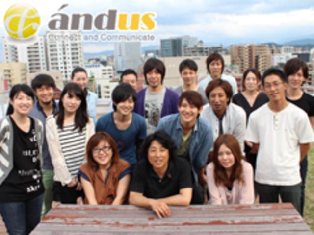 アンダス 株式会社/ユーザーの動向をダイレクトに感じながら、心理をつかむ通販デザイナ−を求めます!