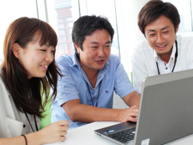 株式会社 アイル/【松江・WEB開発リーダー候補】東証一部上場・自社開発・運用